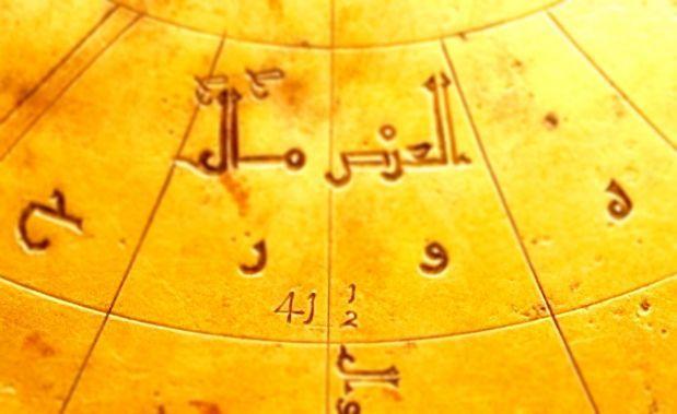 02-astrolabio