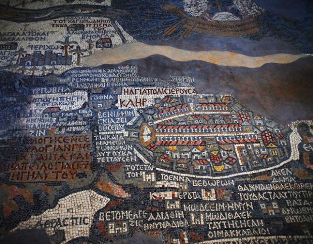 Detalle-del-mapa-de-Madaba